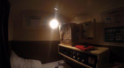 Capsule Net Omotenashi No Oyado, Hostel Capsule Recomended di Tokyo 2