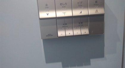 Nunggu Willer Bus Ke Kyoto, Keliling Sekitar Stasiun Tokyo! 2